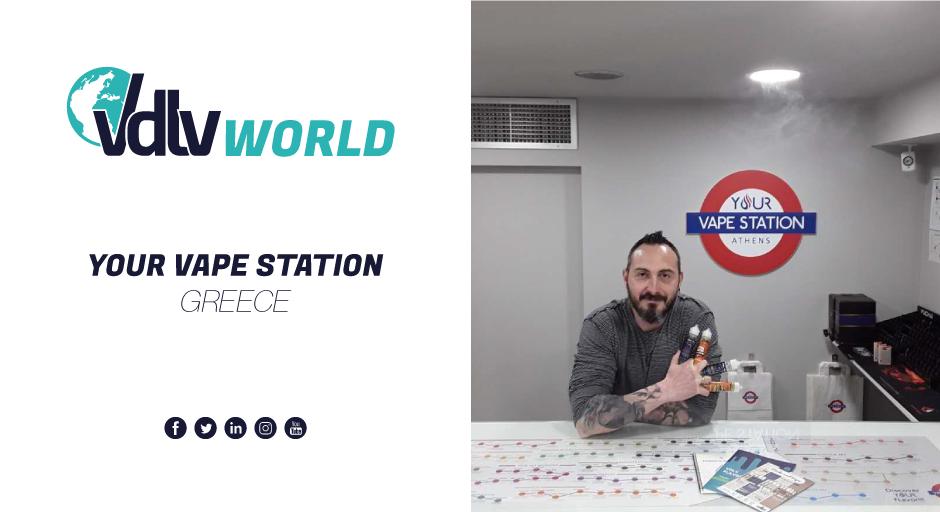VDLV World – Your Vape Station Athens